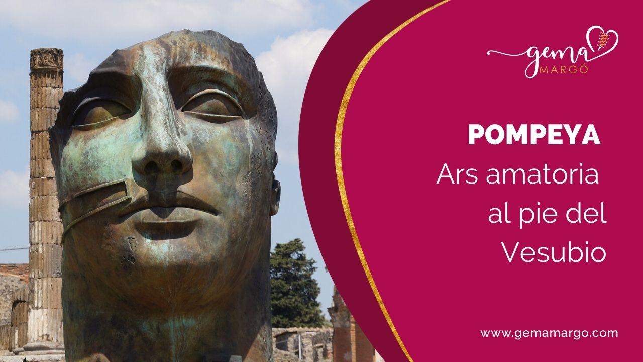El arte de amar en Pompeya